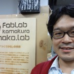 Le professeur Hiroya Tanaka dans son lab à l'université de Keio. © Cherise Fong